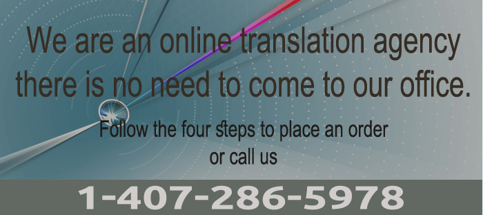 order a translation, certified translation